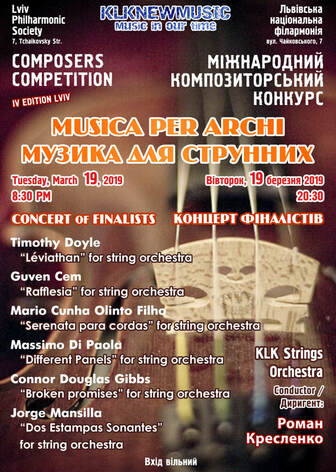 The poster advertising the 2019 Musica Per Archi Concert of Finalists, including Connor and his work